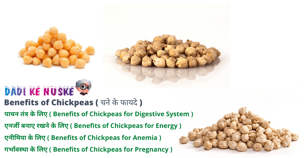 protein in chickpeas