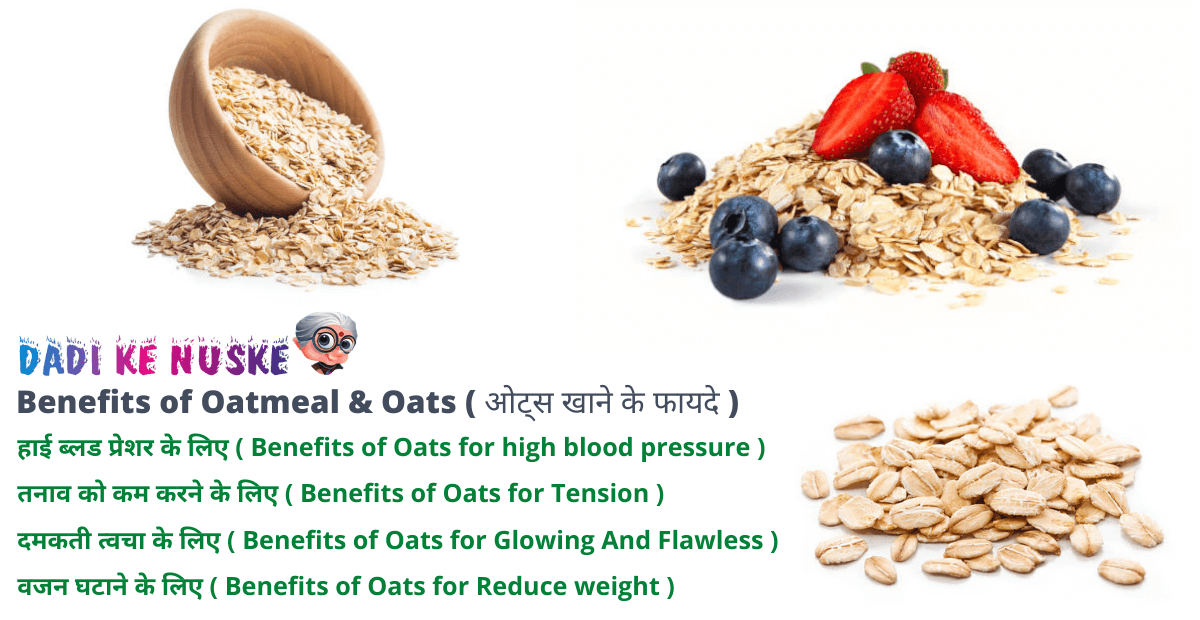 benefits of oats for health