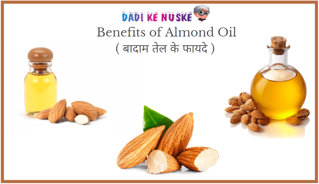 benefits of almond oil for the hair